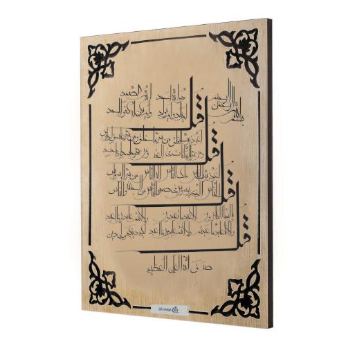 هدیه تبلیغاتی تابلوه های چوبی کد ۶۰۶