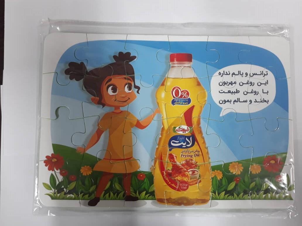 هدایای تبلیغاتی پازل بهداشتی کودکانه