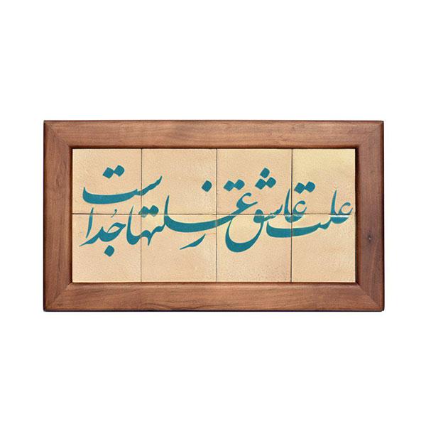 هدیه تبلیغاتی قاب نفیس کد ۱۴۶۸