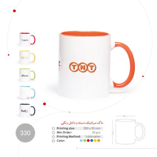 هدیه تبلیغاتی لیوان و ماگ کد ۳۳۰
