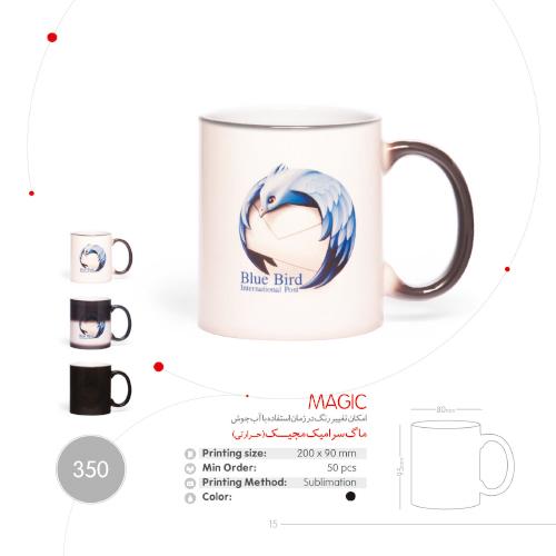 هدیه تبلیغاتی لیوان و ماگ کد ۳۵۰