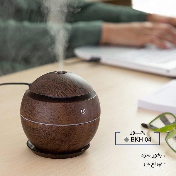 هدایای تبلیغاتی دستگاه بخور BKH 05