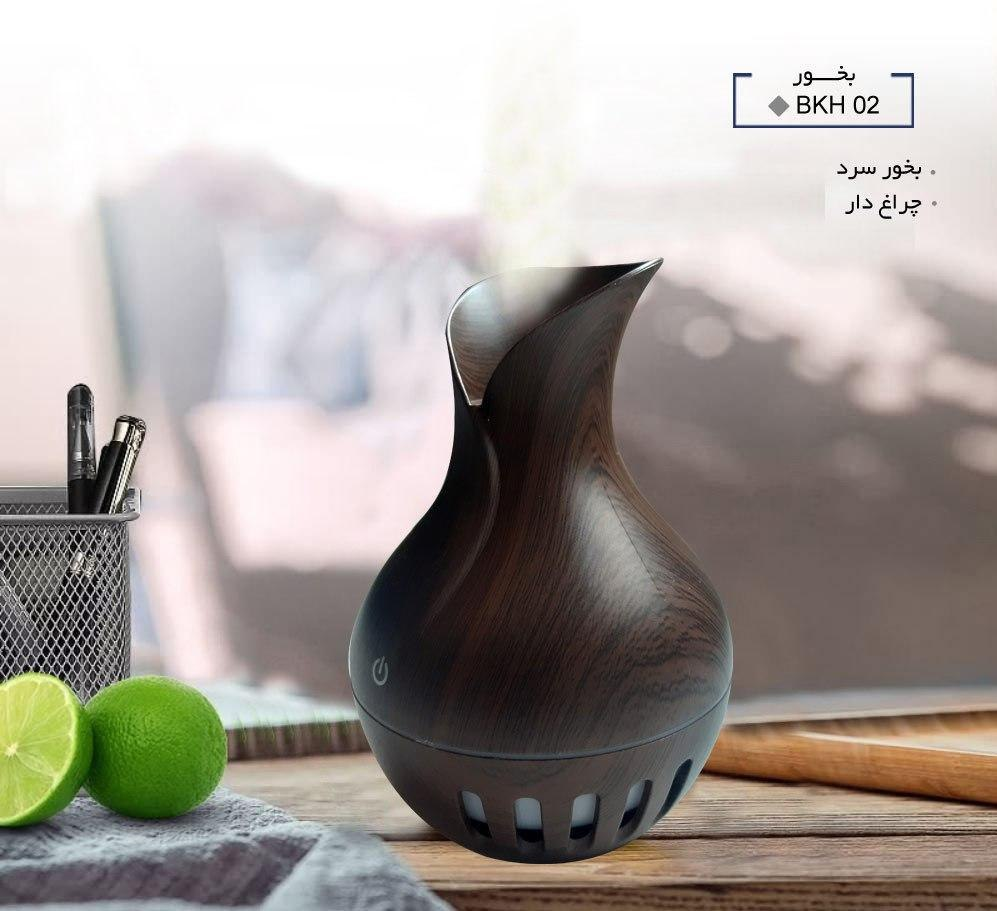 هدایای تبلیغاتی دستگاه بخور BKH 02